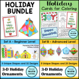 Holiday Ornament and Holiday Card BUNDLE