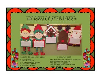 Holiday Package {craftivities & printables}