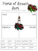 Holiday Parts of Speech