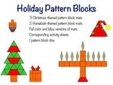 Holiday Pattern Blocks