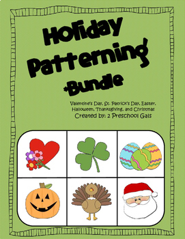 Holiday Patterning Bundle