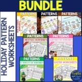 Holiday Patterns Bundle - AB, AAB, ABB, ABC Patterning Worksheets
