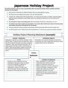 Holiday Project (4 Square & Presentation)