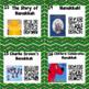 Holiday QR Codes