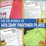 Holiday Partner Play Script Bundle