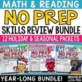 Holiday Activities NO PREP Packets | Bundle | Thanksgiving Included