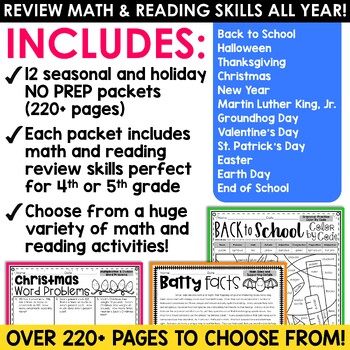 Holiday Activities NO PREP Packets   Bundle   MLK Jr. Included