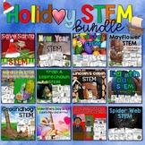 Holiday STEM Bundle