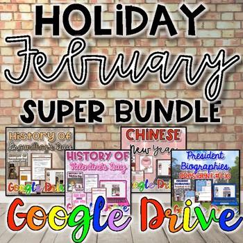 Holiday SUPER Bundle for February {Digital}