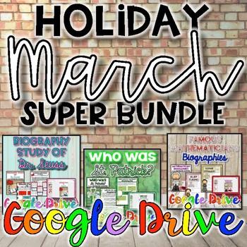 Holiday SUPER Bundle for March {Digital}