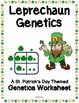 Genetics Worksheets - Growing Bundle