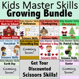 Holiday Scissors Skills Activities Bundle