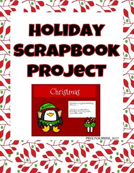 Holiday Scrapbook Project