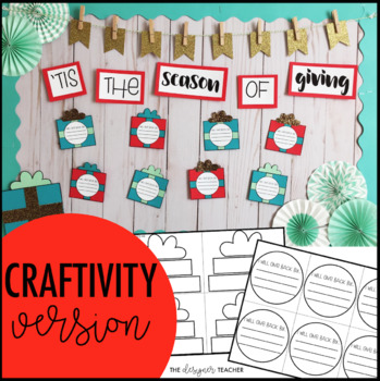 Holiday Bulletin Board | December Bulletin Board | Winter Bulletin Board
