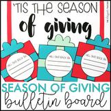 Season of Giving Holiday Bulletin Board Kit | December Bul