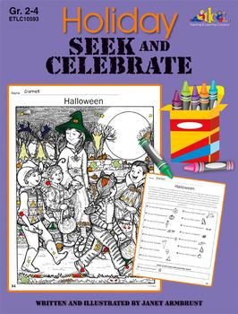 Holiday Seek and Celebrate