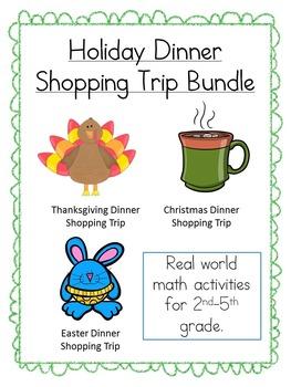 Holiday Shopping Trip Bundle