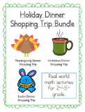 Holiday Shopping Trip Bundle