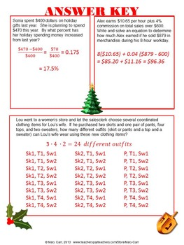 Holiday Shopping Word Problems