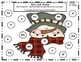 Holiday Spin and Stamp High Frequency Word Practice (1st 25 Words)