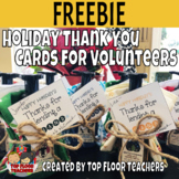Holiday Thank You Cards for Volunteers - Thanks for Lending a Hand!