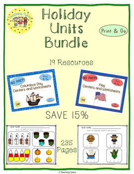 Holiday Thematic Centers and Worksheets Bundle