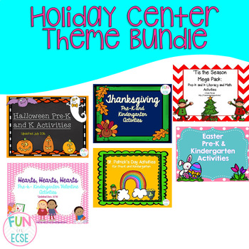 Holiday Themed Bundle
