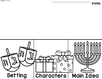 Holiday-Themed Graphic Organizers {For Any Christmas or Hanukkah Story!}