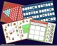Holiday Ultimate Game Board Collection