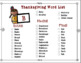 Holiday Word Lists