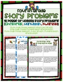 Holiday Word Problems- Fourth Grade (Christmas, Hanukkah,