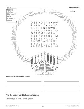 Holiday Word Search & Crossword Puzzles {Bundle}