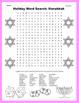 Holiday Word Search: Hanukkah
