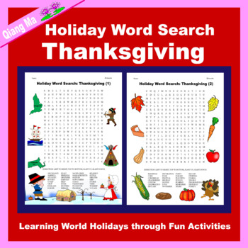 Holiday Word Search: Thanksgiving