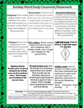 Holiday Spelling Tic Tac Toe Grids/Rubric