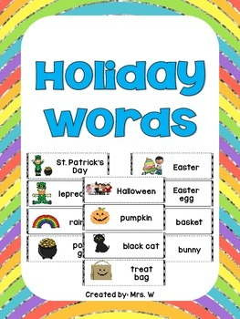 Holiday Word Wall Words