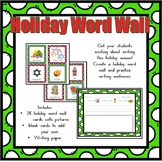 Holiday Word Wall