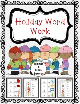 Holiday Word Work Activities