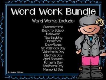 Holiday Word Work Bundle