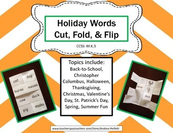 Holiday Words- Cut, Fold, and Flip