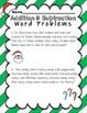 Holiday Worksheets