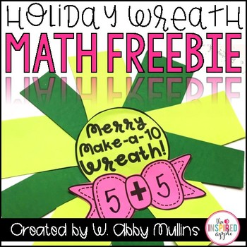 Holiday Wreath Math Freebie