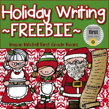 Holiday Writing... Freebie