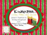 Holiday Writing Activity ~ Kwanzaa...Looks, Feels, & Sounds....