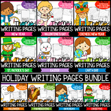 Holiday Writing Paper Growing BUNDLE