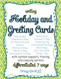 Holiday and Greeting Cards BUNDLE Differentiated - Special