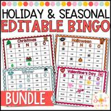 Editable Holiday and Season Sight Word Bingo BUNDLE