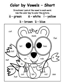 Color By Vowels Bundle