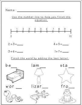 Winter Morning Work - Kindergarten
