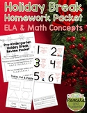 Holiday or Winter Break Homework Packet